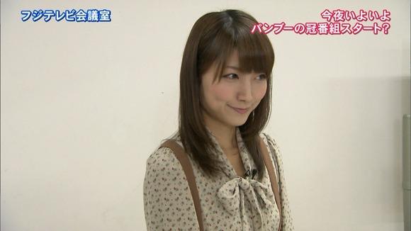 尋常じゃないほど可愛い女子アナ三田友梨佳のキャプエロ画像 156
