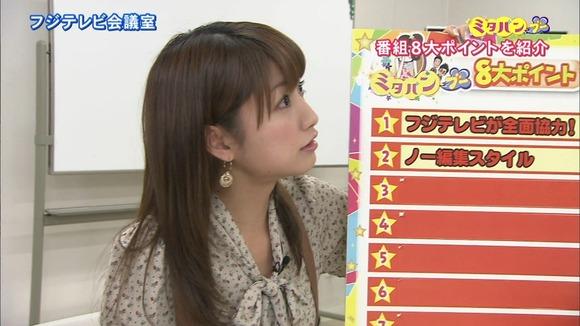 尋常じゃないほど可愛い女子アナ三田友梨佳のキャプエロ画像 166