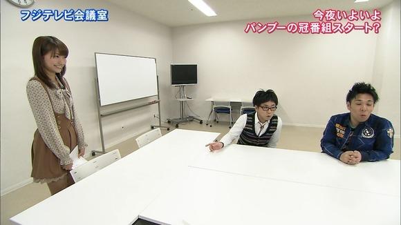 尋常じゃないほど可愛い女子アナ三田友梨佳のキャプエロ画像 176