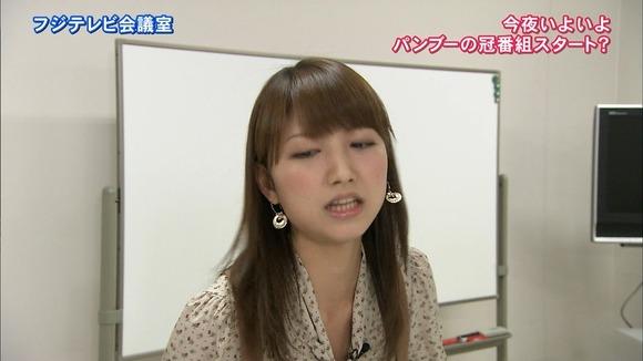 尋常じゃないほど可愛い女子アナ三田友梨佳のキャプエロ画像 196