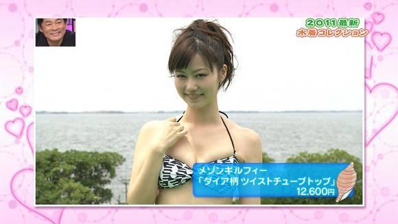 テレビ番組で披露された素人のビキニ姿のキャプエロ画像 2031