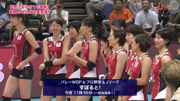 女子バレー会のアイドル木村沙織のユニフォーム着衣おっぱいのエロ画像 2157