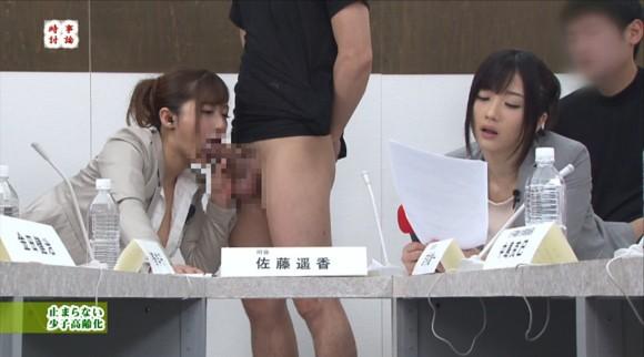 生本番中にニュースを読む女子アナがセックスしちゃってるキャプエロ画像 2225