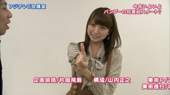 尋常じゃないほど可愛い女子アナ三田友梨佳のキャプエロ画像 225