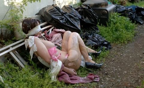 ガチレイプされた女性達のヤバいエロ画像 2255