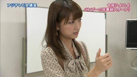 尋常じゃないほど可愛い女子アナ三田友梨佳のキャプエロ画像 234