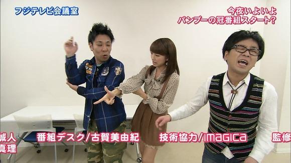 尋常じゃないほど可愛い女子アナ三田友梨佳のキャプエロ画像 244