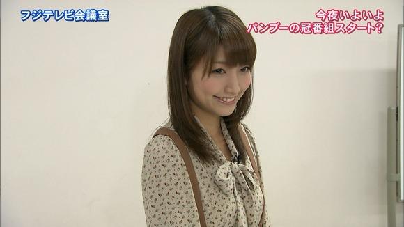 尋常じゃないほど可愛い女子アナ三田友梨佳のキャプエロ画像 254