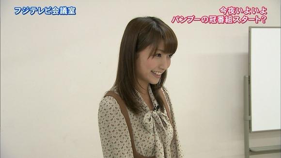 尋常じゃないほど可愛い女子アナ三田友梨佳のキャプエロ画像 284