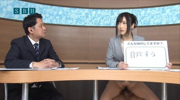 生本番中にニュースを読む女子アナがセックスしちゃってるキャプエロ画像 3120