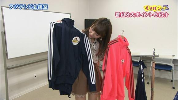 尋常じゃないほど可愛い女子アナ三田友梨佳のキャプエロ画像 325