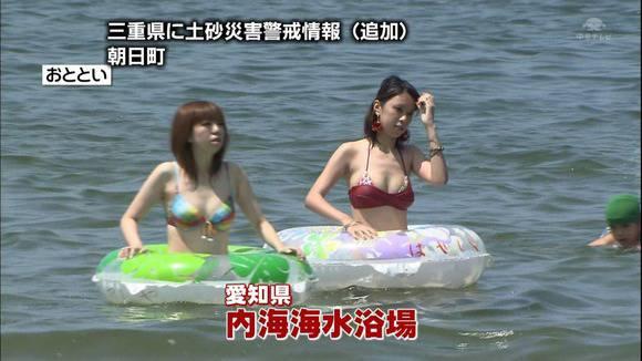 テレビ番組で披露された素人のビキニ姿のキャプエロ画像 3313