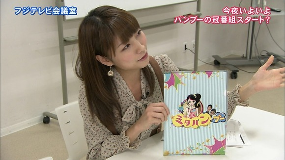 尋常じゃないほど可愛い女子アナ三田友梨佳のキャプエロ画像 344