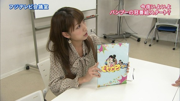 尋常じゃないほど可愛い女子アナ三田友梨佳のキャプエロ画像 354