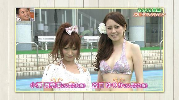 テレビ番組で披露された素人のビキニ姿のキャプエロ画像 377