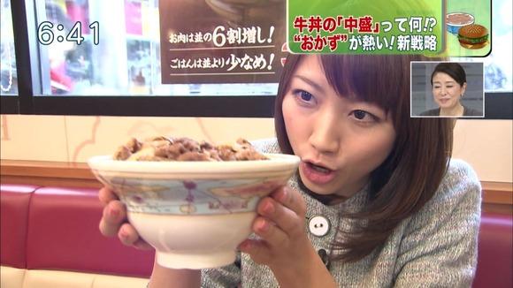 尋常じゃないほど可愛い女子アナ三田友梨佳のキャプエロ画像 56