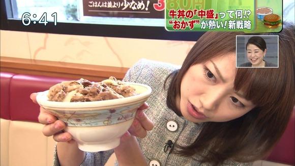 尋常じゃないほど可愛い女子アナ三田友梨佳のキャプエロ画像 66