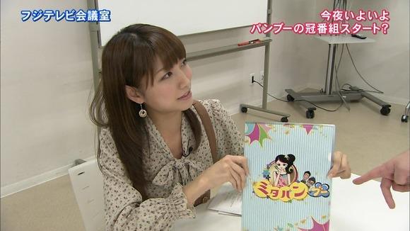 尋常じゃないほど可愛い女子アナ三田友梨佳のキャプエロ画像 76
