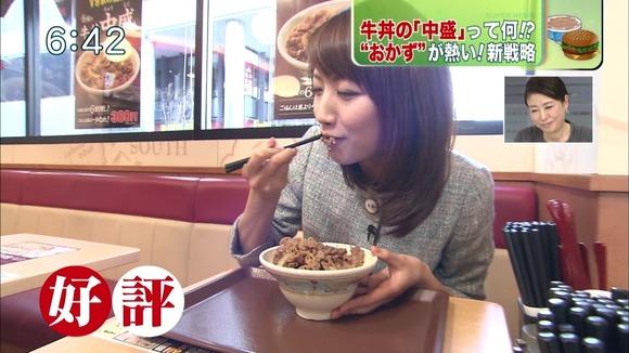 尋常じゃないほど可愛い女子アナ三田友梨佳のキャプエロ画像 86