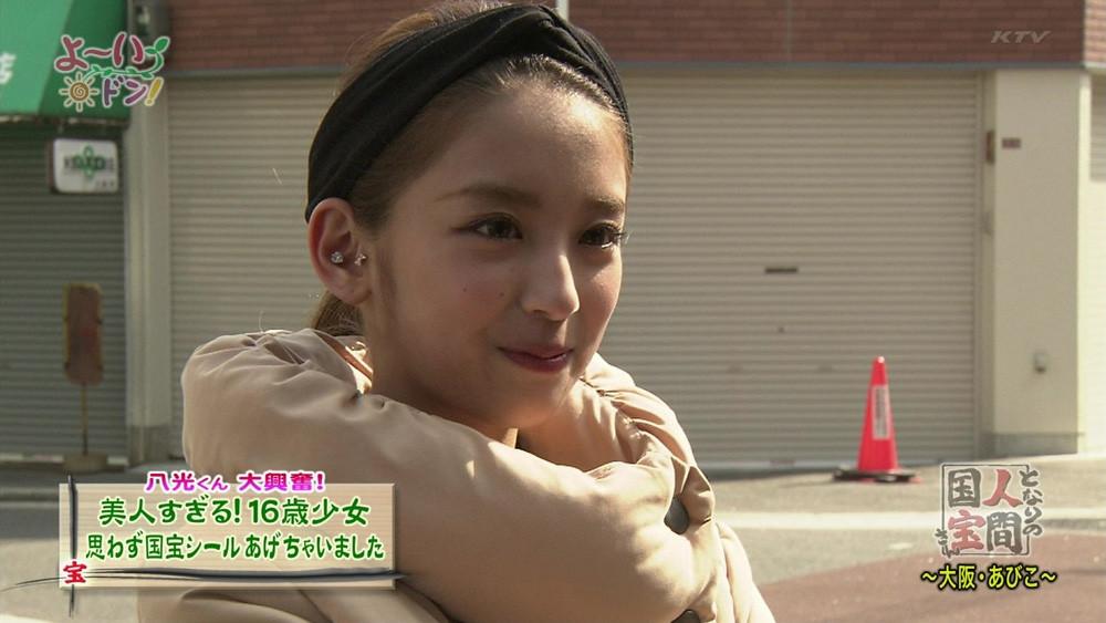 テレビに映った素人美少女達のキャプエロ画像 959