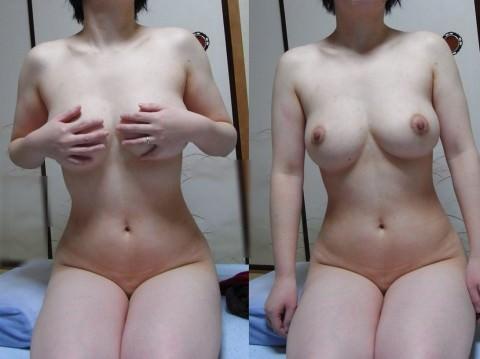 素人娘の美巨乳おっぱいばかりを集めたエロ画像 2617