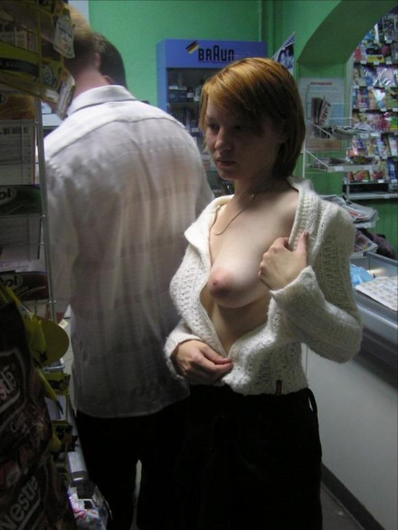 性的嗜好がおかしな事になってるド変態なヤバいエロ画像 516