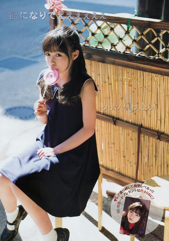 おじさんの心を鷲掴みにする激カワ美少女・橋本環奈のエロ画像 53