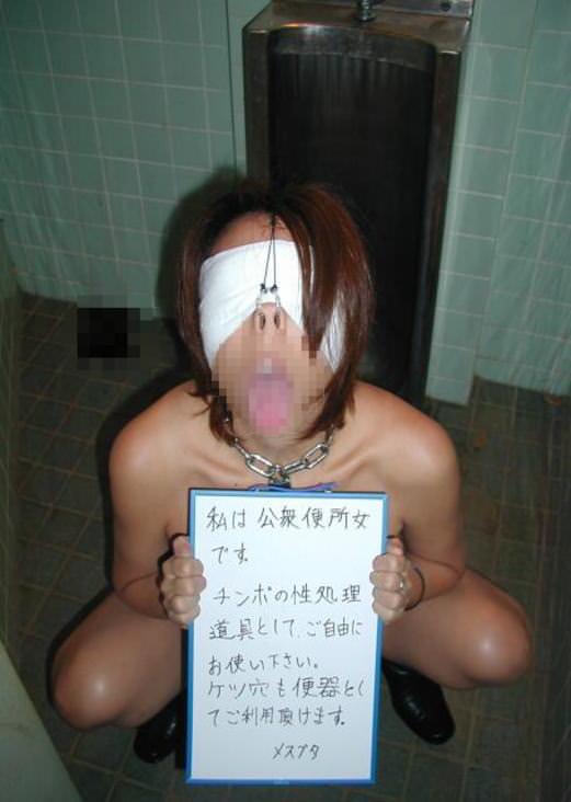 本物のトイレで肉便器達が性癖開放してるヤバいエロ画像 1503