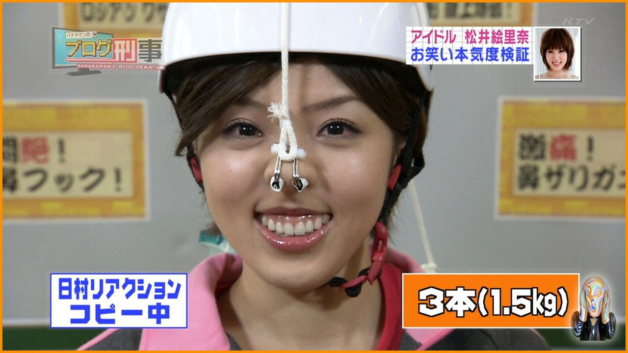 鼻フックされて不細工な顔になっちゃったヤバいエロ画像 22108