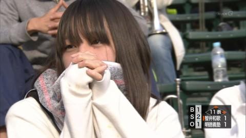 カメラマンの好みが分かるテレビに写った素人美少女のキャプエロ画像 2227