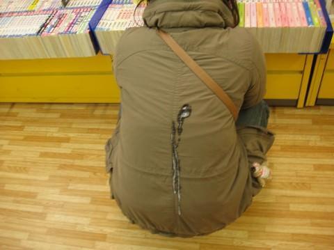 街中に居る普通の女性もしくは着衣セックス後にザーメンぶっかけたエロ画像 277