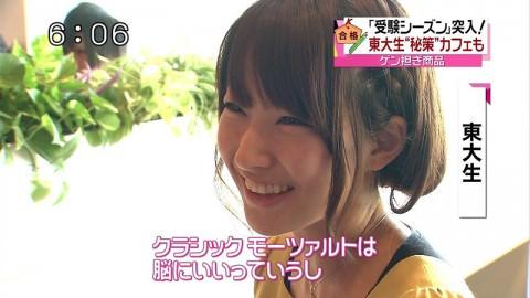 カメラマンの好みが分かるテレビに写った素人美少女のキャプエロ画像 3410