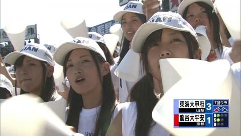 カメラマンの好みが分かるテレビに写った素人美少女のキャプエロ画像 444