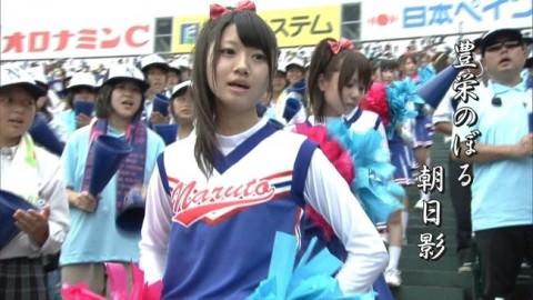 カメラマンの好みが分かるテレビに写った素人美少女のキャプエロ画像 845