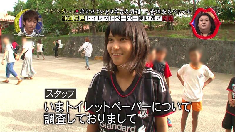 テレビに写った素人娘がめっちゃ可愛かった美少女のキャプエロ画像 2080