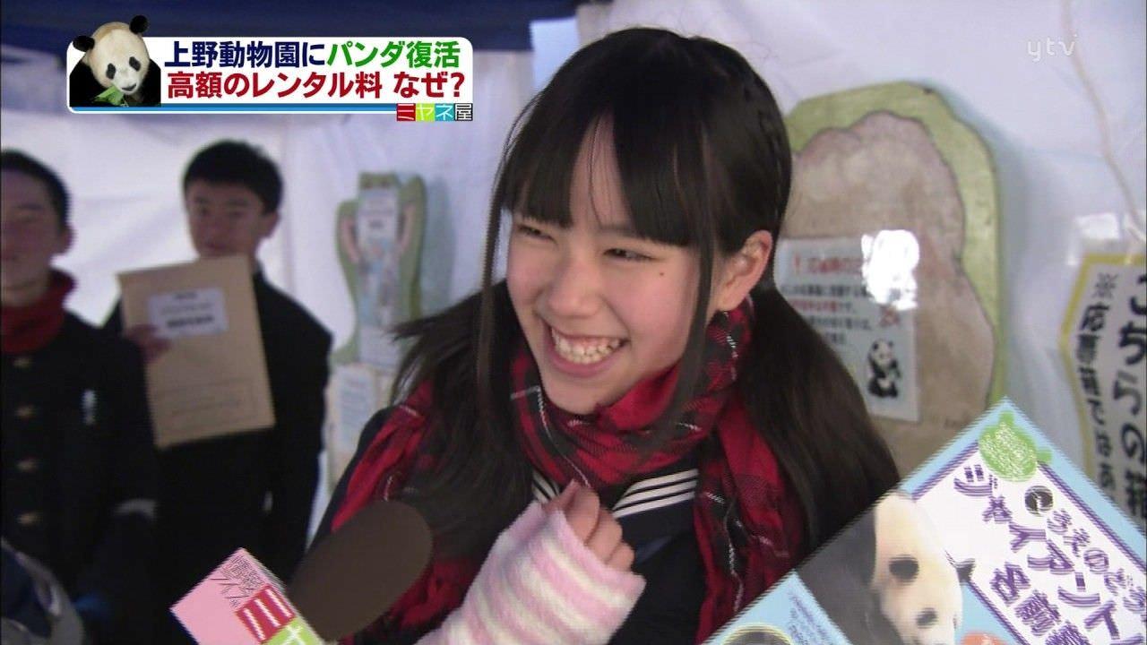 テレビに写った素人娘がめっちゃ可愛かった美少女のキャプエロ画像 2288