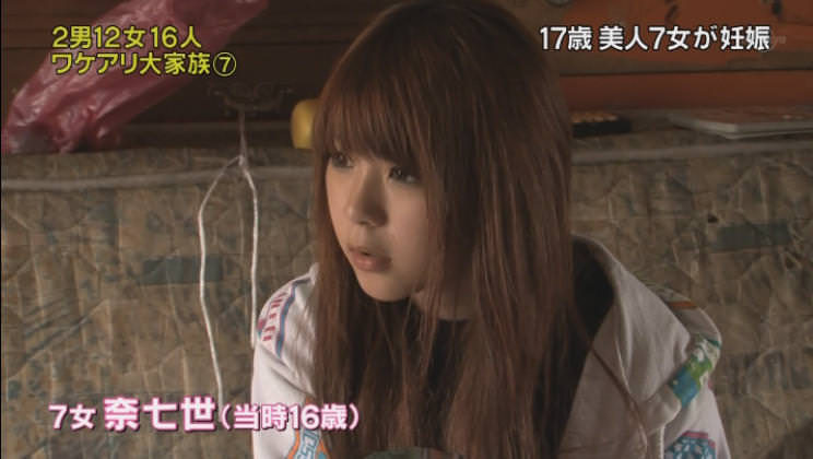 テレビに写った素人娘がめっちゃ可愛かった美少女のキャプエロ画像 2368