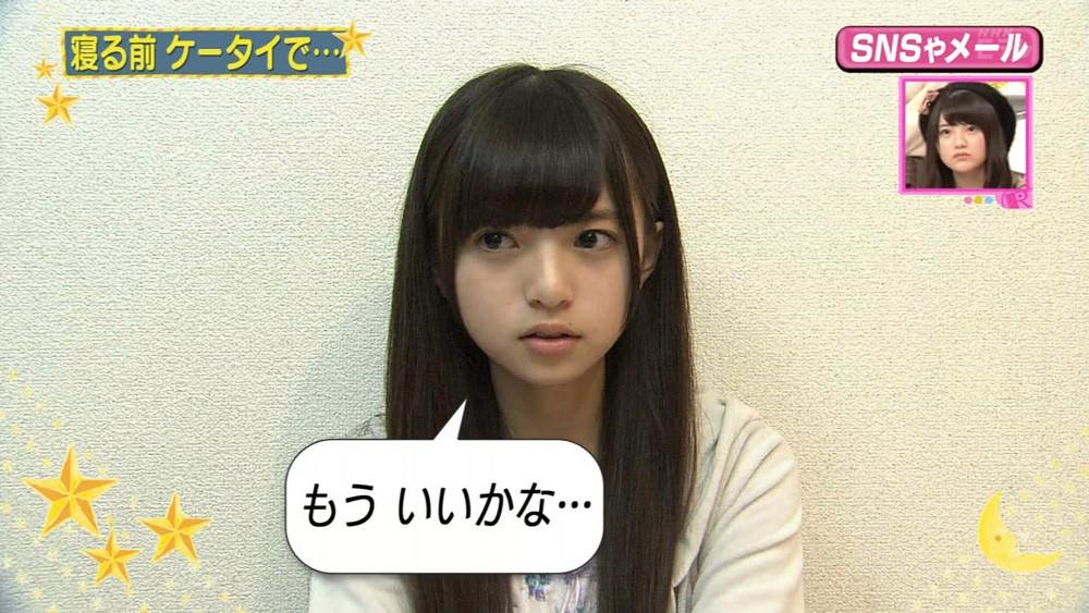 テレビに写った素人娘がめっちゃ可愛かった美少女のキャプエロ画像 2464