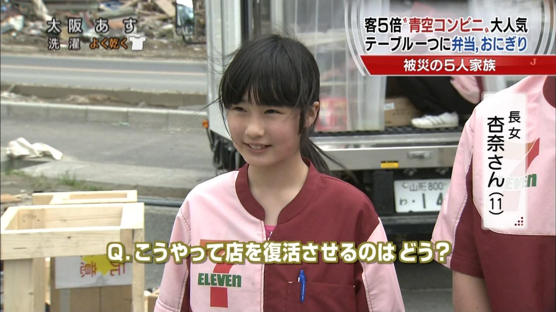 テレビに写った素人娘がめっちゃ可愛かった美少女のキャプエロ画像 2652