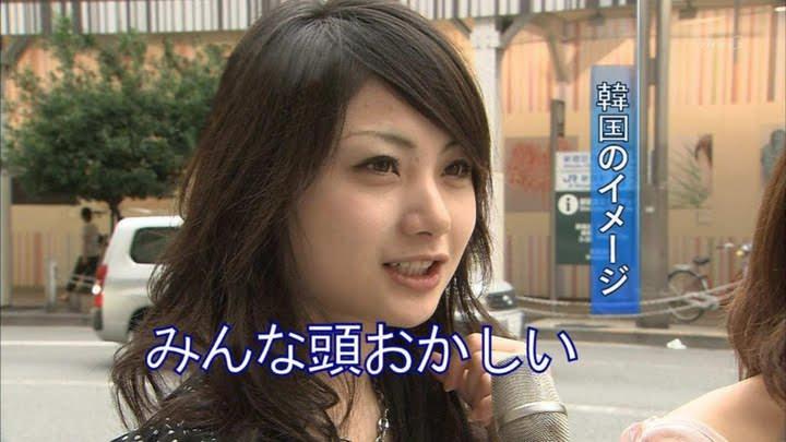 テレビに写った素人娘がめっちゃ可愛かった美少女のキャプエロ画像 3031