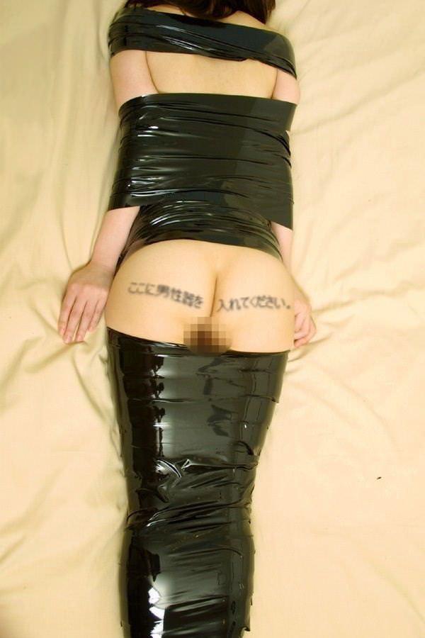ハードな緊縛調教で体を痛めつけるヤバいSMエロ画像 575