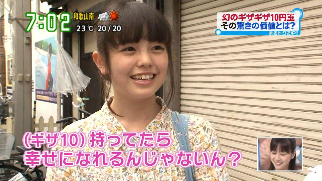 テレビに写った素人娘がめっちゃ可愛かった美少女のキャプエロ画像 590