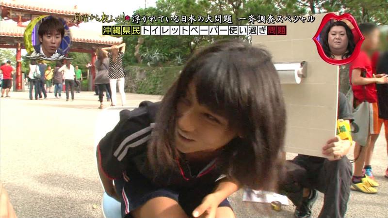 テレビに写った素人娘がめっちゃ可愛かった美少女のキャプエロ画像 690