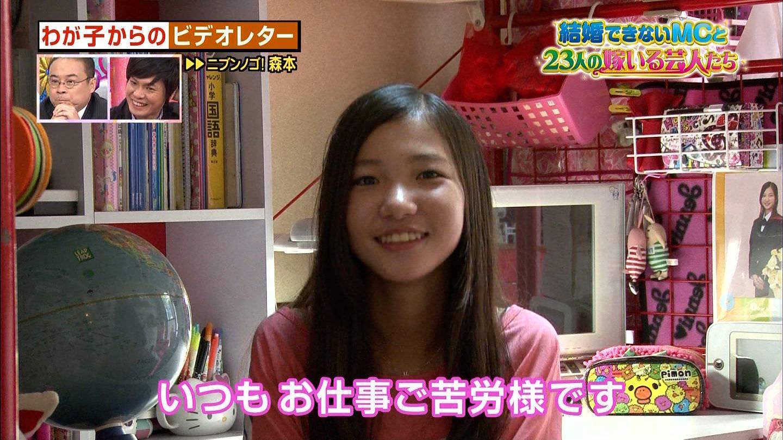 テレビに写った素人娘がめっちゃ可愛かった美少女のキャプエロ画像 890