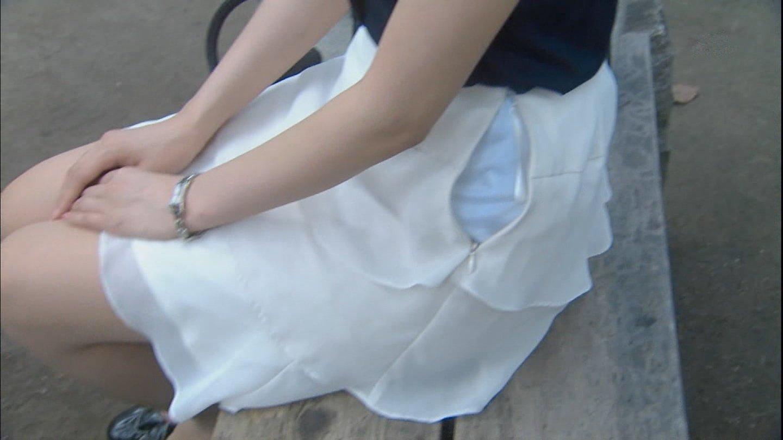 デニムやスカートのチャックが開いてる事に気が付かない女の街撮りエロ画像 1141