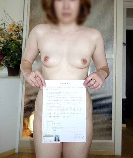 セフレに肉便器宣言させておまんこガバガバ女のエロ画像 189