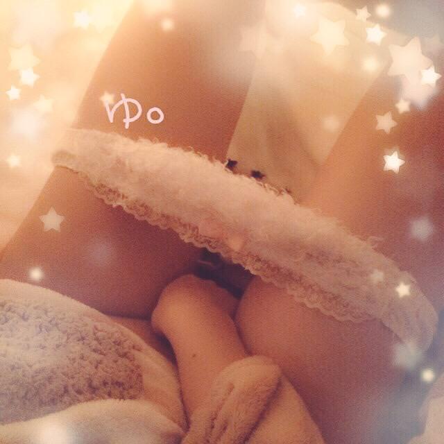 Twitterで20歳学生♀がお風呂で全裸つるつるパイパンオナニー自撮り 1468 1