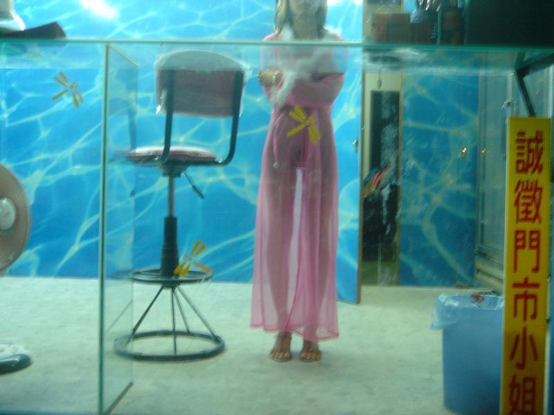台湾のビンロウ売りの少女たちの衣装がセクシー過ぎる露出エロ画像 2534