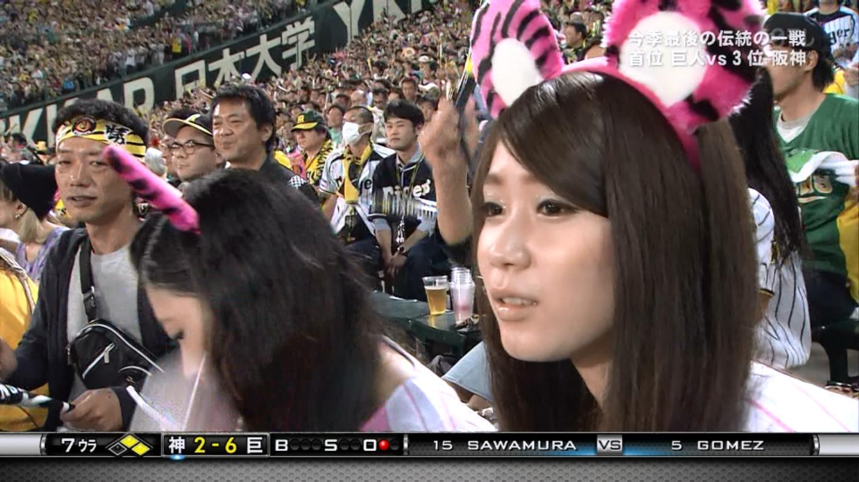 テレビに映った素人の女の子が美少女だったエロ画像 2614