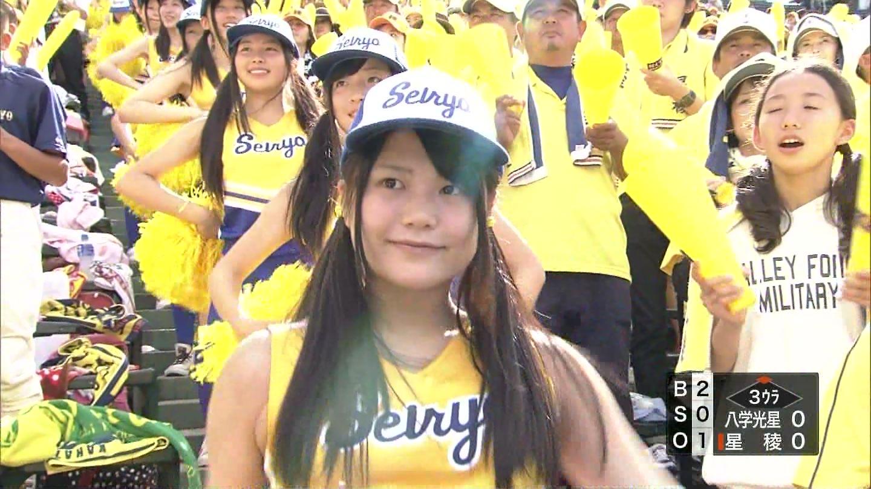 テレビに映った素人の女の子が美少女だったエロ画像 303